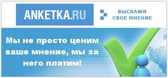 https://forumupload.ru/uploads/0003/7d/f9/735/t381762.jpg