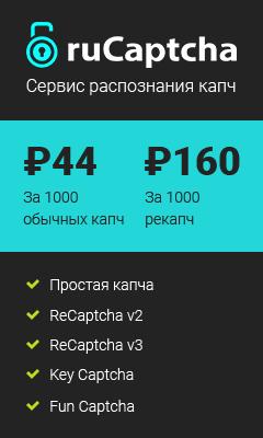 https://forumupload.ru/uploads/0003/7d/f9/735/t553092.png