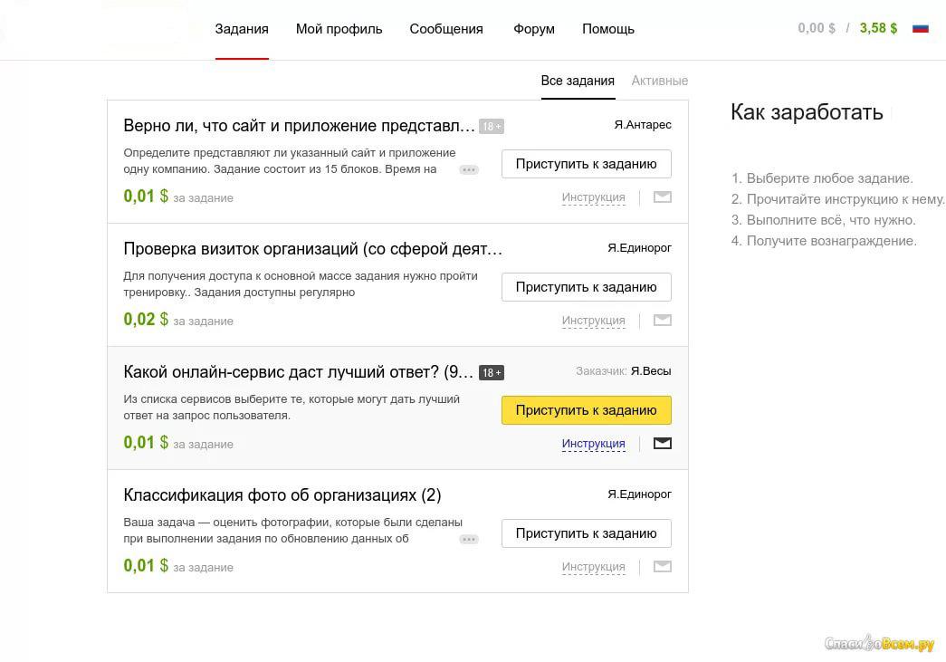 http://forumupload.ru/uploads/0003/a3/6e/2725/95674.jpg