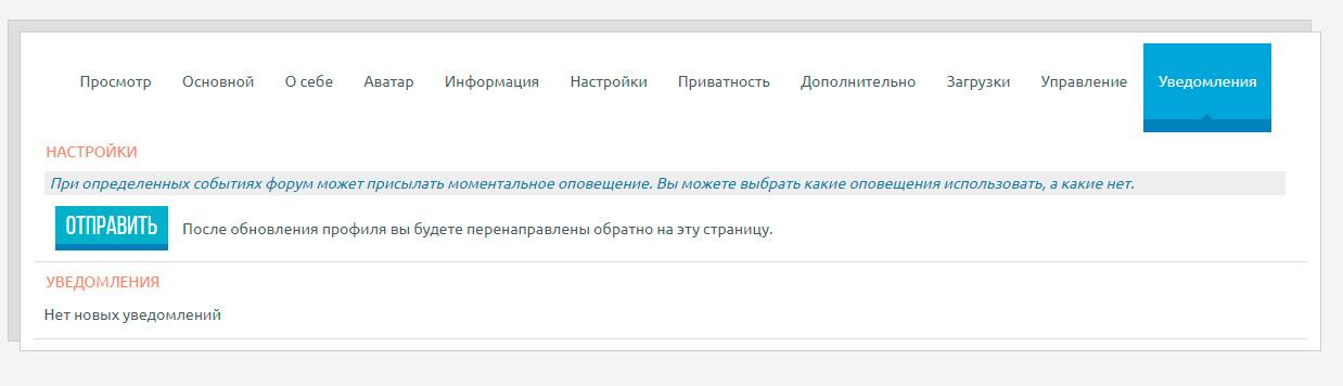 https://forumupload.ru/uploads/0003/ac/ce/1409/320099.jpg