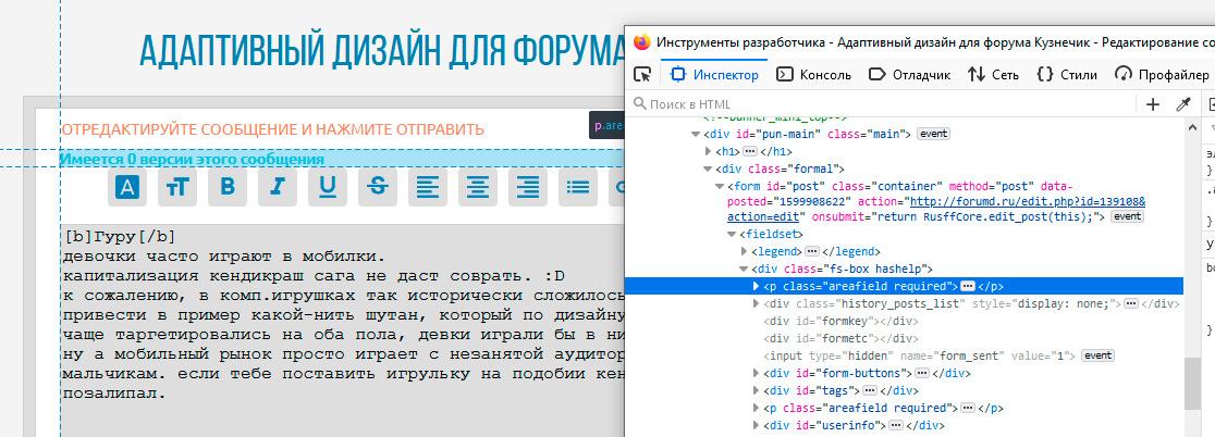 https://forumupload.ru/uploads/0003/ac/ce/1409/417133.jpg