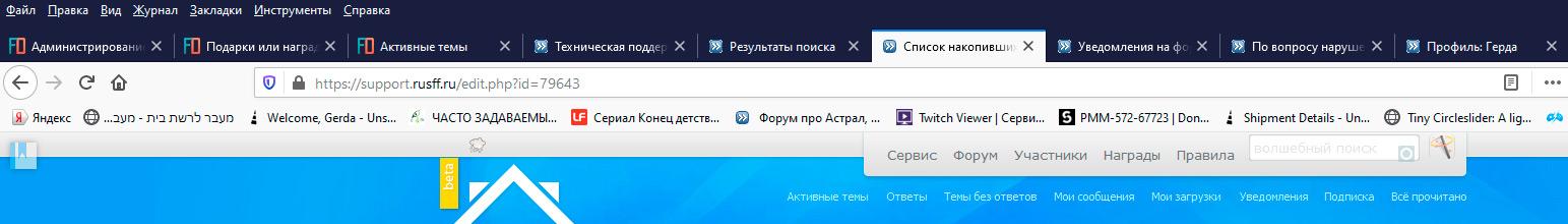 https://forumupload.ru/uploads/0003/ac/ce/1409/482154.jpg