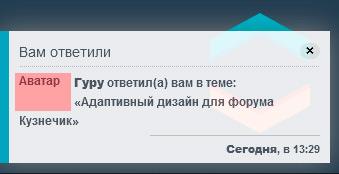 https://forumupload.ru/uploads/0003/ac/ce/1409/540410.jpg