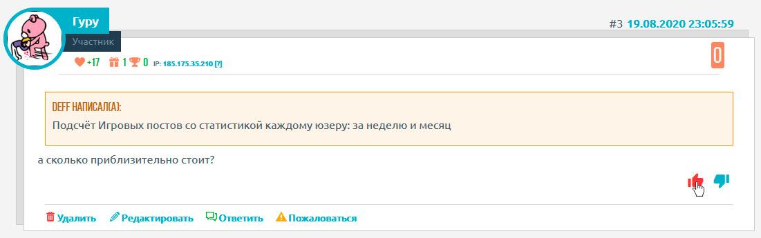https://forumupload.ru/uploads/0003/ac/ce/1409/560929.jpg