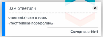 https://forumupload.ru/uploads/0003/ac/ce/1409/589277.jpg