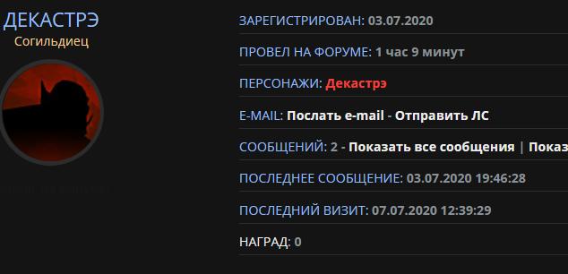 https://forumupload.ru/uploads/0003/ac/ce/1409/773497.png