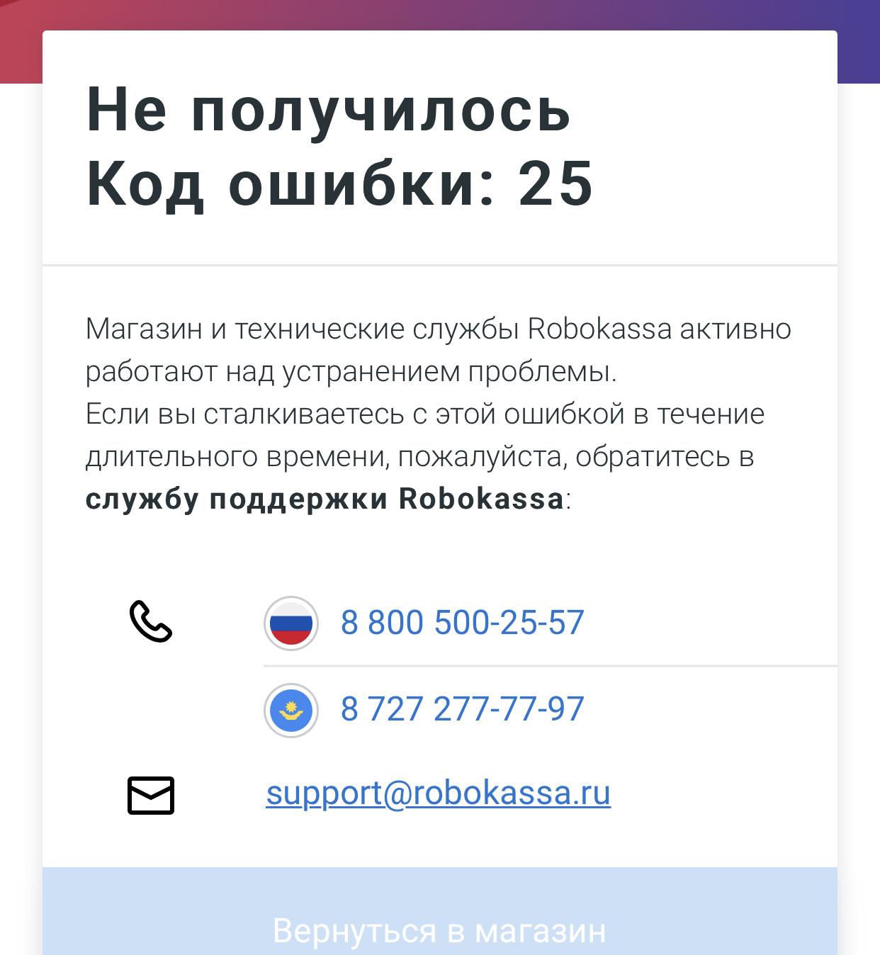 http://forumupload.ru/uploads/0003/ac/ce/2217/461130.jpg