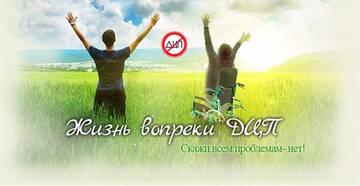 http://forumupload.ru/uploads/0003/ac/ce/3992/t18941.jpg