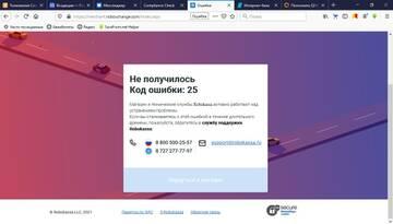 http://forumupload.ru/uploads/0003/ac/ce/3992/t663491.jpg