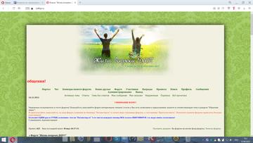 http://forumupload.ru/uploads/0003/ac/ce/3992/t816710.png