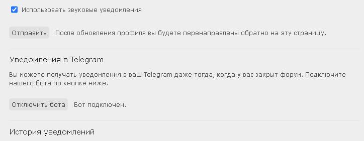 https://forumupload.ru/uploads/0003/ac/ce/7316/250790.png