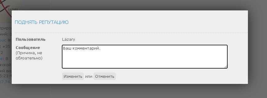 https://forumupload.ru/uploads/0003/ac/ce/7316/266435.jpg
