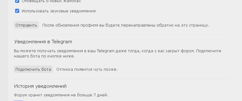 https://forumupload.ru/uploads/0003/ac/ce/7316/44399.png
