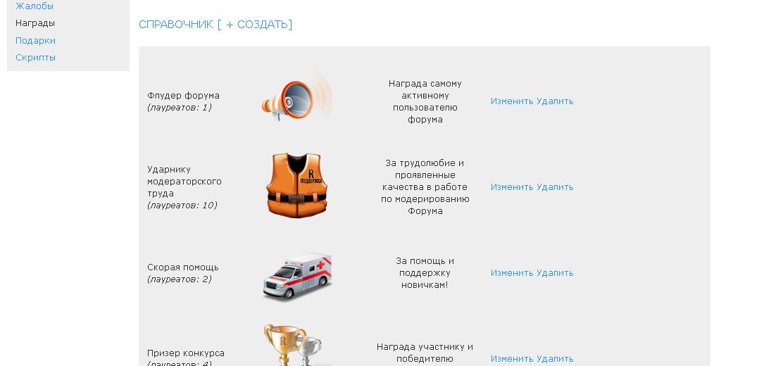 https://forumupload.ru/uploads/0003/ac/ce/7316/462966.jpg