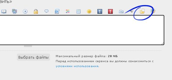 https://forumupload.ru/uploads/0003/ac/ce/7316/596374.jpg