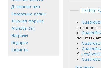 https://forumupload.ru/uploads/0003/ac/ce/7316/708449.jpg