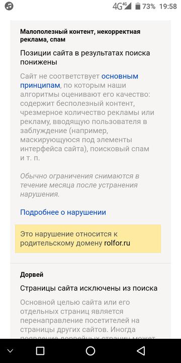 http://forumupload.ru/uploads/0003/ac/ce/8542/t115133.png