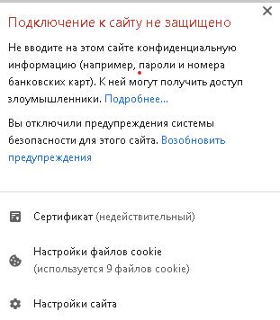 https://forumupload.ru/uploads/0003/ac/ce/8881/t346259.png