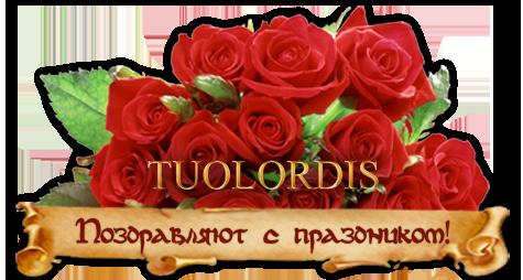 http://forumupload.ru/uploads/0003/e1/67/90015-1-f.png