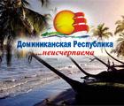 http://forumupload.ru/uploads/0004/2b/69/53833-5.jpg