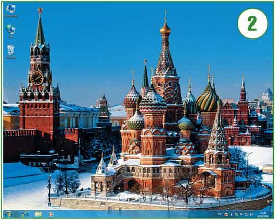 http://forumupload.ru/uploads/0004/2b/69/61677-2-f.jpg