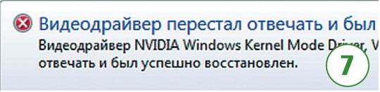 http://forumupload.ru/uploads/0004/2b/69/61678-2-f.jpg