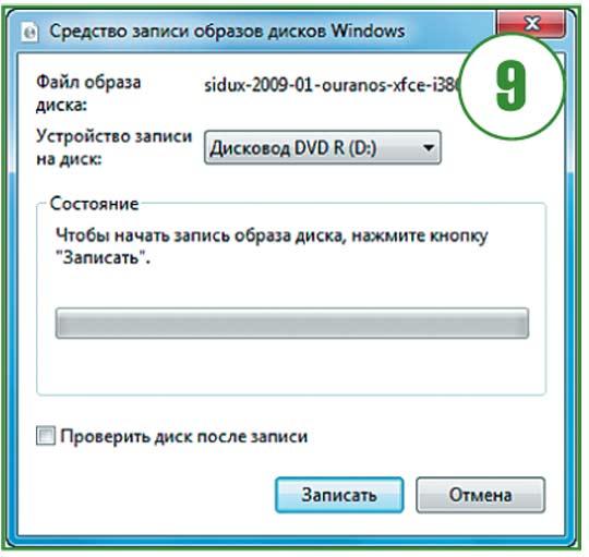 http://forumupload.ru/uploads/0004/2b/69/61678-4-f.jpg