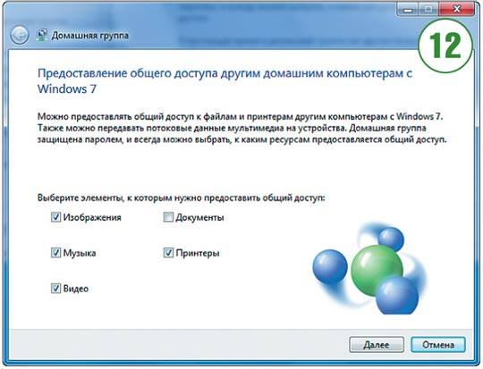 http://forumupload.ru/uploads/0004/2b/69/61679-2-f.jpg