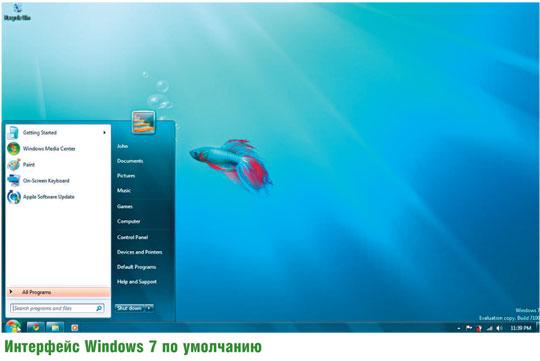 http://forumupload.ru/uploads/0004/2b/69/62330-2-f.jpg