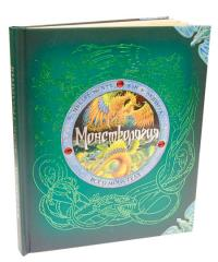 http://forumupload.ru/uploads/0004/2b/69/63982-3.jpg