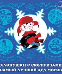 http://forumupload.ru/uploads/0004/2b/69/63982-4.jpg