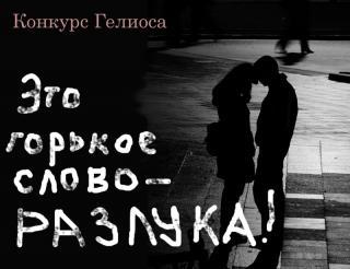 http://forumupload.ru/uploads/0004/73/53/14950-3.jpg