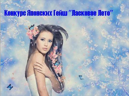 http://forumupload.ru/uploads/0004/73/53/16660-2-f.jpg