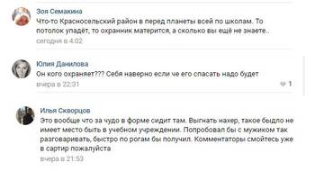 https://forumupload.ru/uploads/0004/8f/99/1295/t221035.jpg