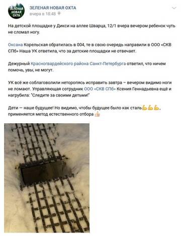 https://forumupload.ru/uploads/0004/8f/99/1388/t465741.jpg