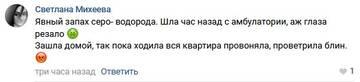 https://forumupload.ru/uploads/0004/8f/99/1390/t792900.jpg