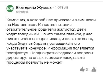 http://forumupload.ru/uploads/0004/8f/99/1397/t428871.jpg