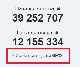 http://forumupload.ru/uploads/0004/8f/99/1397/t431604.jpg