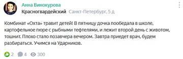 http://forumupload.ru/uploads/0004/8f/99/1397/t607078.jpg