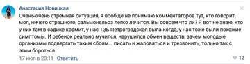 https://forumupload.ru/uploads/0004/8f/99/1400/t272460.jpg