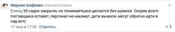 https://forumupload.ru/uploads/0004/8f/99/1400/t463327.jpg