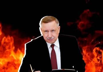 Беглов может быть замешан в пожарах в Петербурге