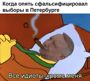 https://forumupload.ru/uploads/0004/8f/99/1408/t372557.jpg