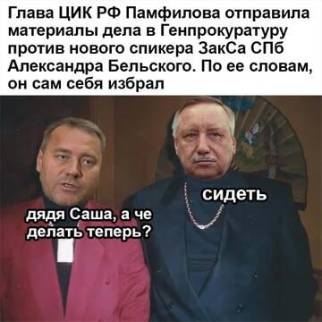 https://forumupload.ru/uploads/0004/8f/99/1420/t16271.jpg