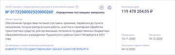 https://forumupload.ru/uploads/0004/8f/99/1424/t87428.png