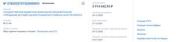 https://forumupload.ru/uploads/0004/8f/99/1424/t90924.png