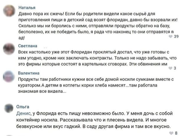 https://forumupload.ru/uploads/0004/8f/99/1479/t935670.png