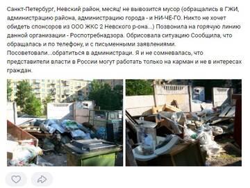 https://forumupload.ru/uploads/0004/8f/99/1487/t268709.jpg
