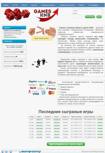 https://forumupload.ru/uploads/0004/8f/99/1517/t304274.jpg
