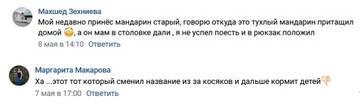 https://forumupload.ru/uploads/0004/8f/99/1525/t753635.jpg